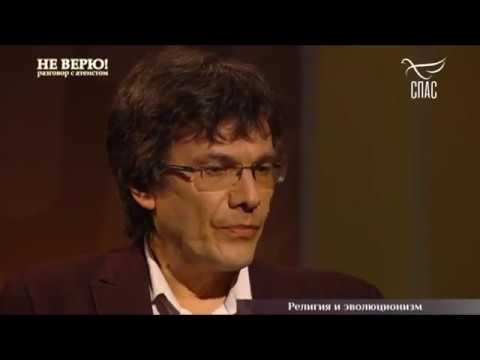 видео: НЕ ВЕРЮ! Александр Марков vs Александр Храмов