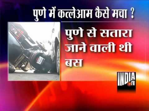 Bus Driver Runs Amok In Pune; 9 Killed, 27 Injured