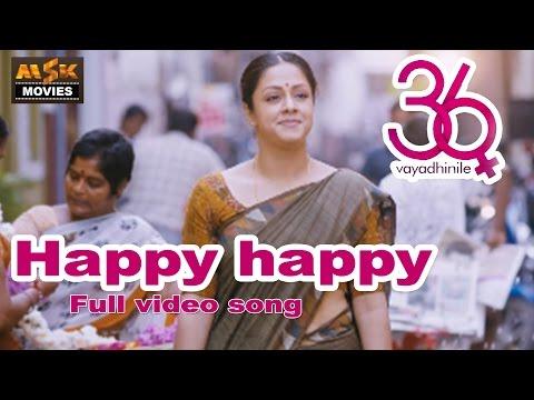 Happy Full Video Song - 36 Vayadhinile (2015) Tamil Movie Songs
