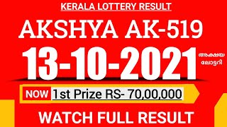 KERALA AKSHAYA AK-519 LOTTERY RESULT TODAY 13/10/21|KERALA LOTTERY RESULT