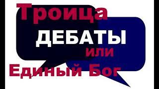 Девятьяров VS Синицкий/История конфликта