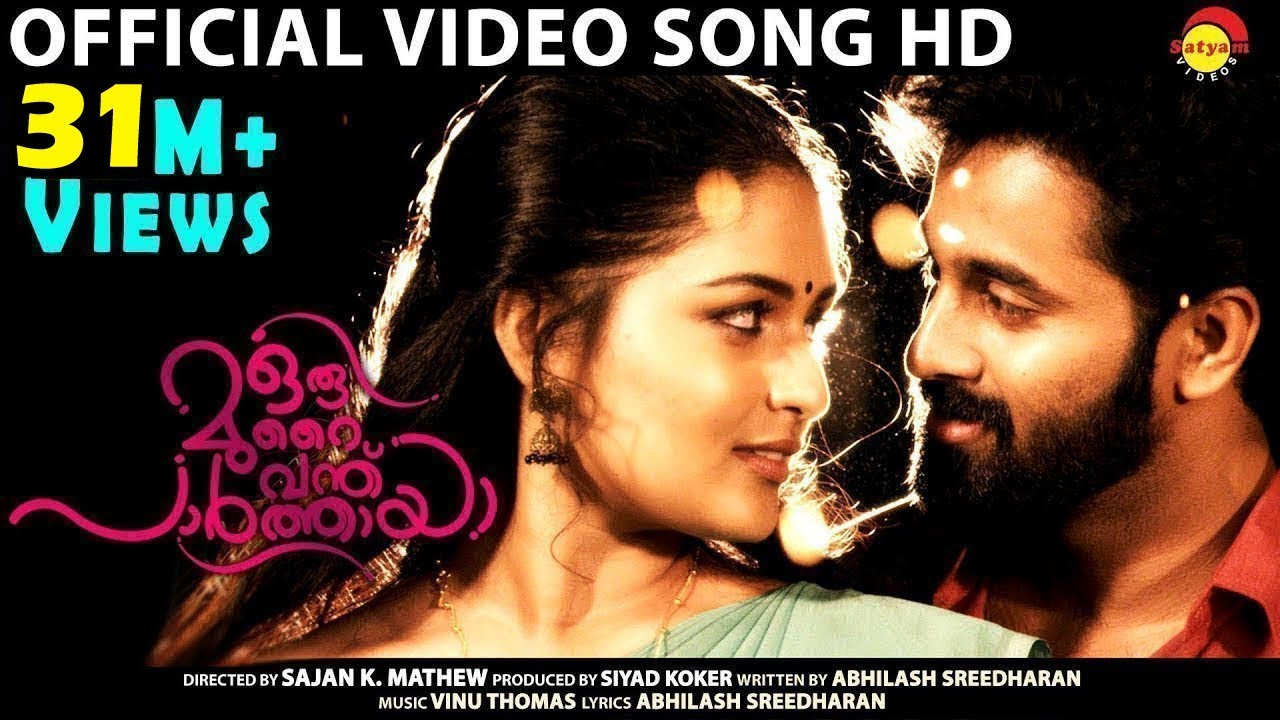 Arikil pathiye official video song hd oru murai vanthu Hd video song