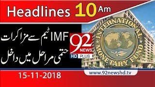 News Headlines | 10:00 AM | 15 Nov 2018 | Headlines | 92NewsHD