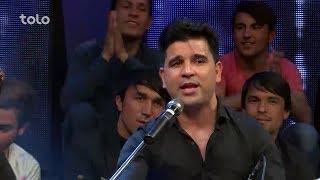 ظفر جاوید - عطر گل موی - کنسرت دیره / Zafar Jawid - Atre Gule Moy - Dera Concert