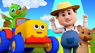 Trator Para Crianças | Rimas De Berçário | pré-escolar canção | Tractor Song | 3D Nursery Rhymes