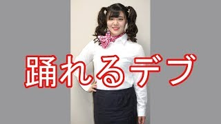 5月22日開幕の舞台「THE FAT」(27日まで東京・池袋シアター...