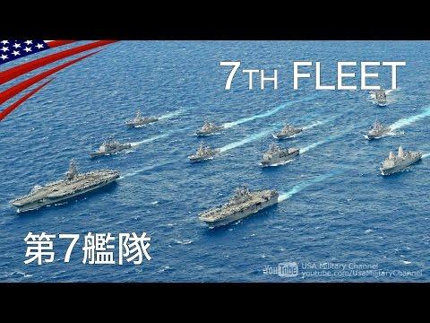 世界最強の第7艦隊(空母打撃群&遠征打撃群)フォーメーション:アメリカ海軍