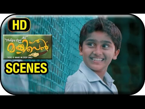 Philips and the Monkey Pen Malayalam Movie | Scenes | Diya Demise | Jayasurya