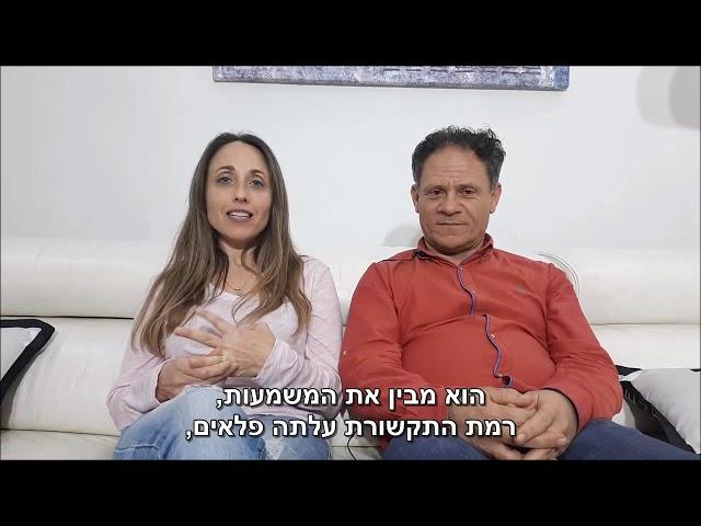 עדויות הורים - זוג הורים לילד בן 4