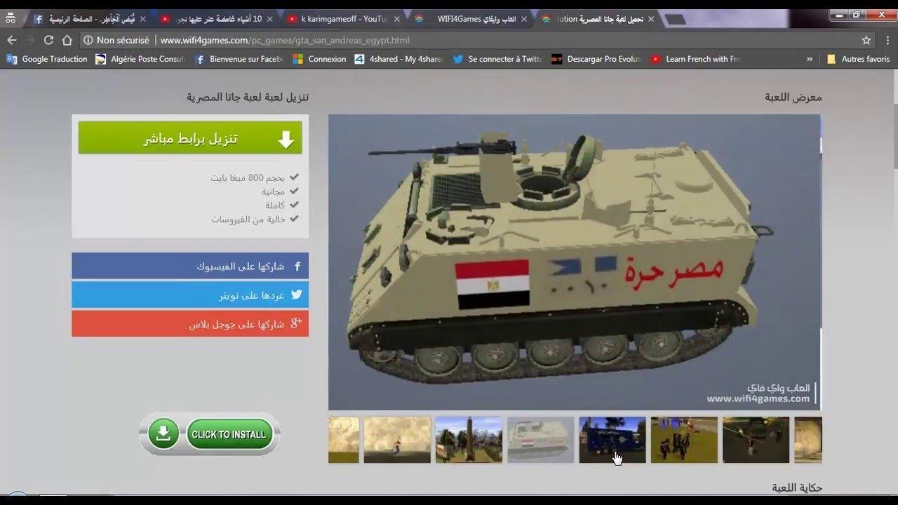 gta egypt apk download free