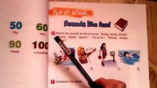 4 урок-My best friend! Мой лучший друг! Английский язык по школьной программе.