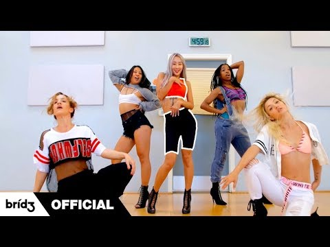 HYOLYN(효린) - BAE 베이 Dance practice