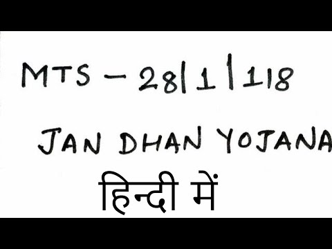 ssc mts essay writing jan dhan yojana in hindi let s talk  ssc mts essay writing jan dhan yojana in hindi let s talk english