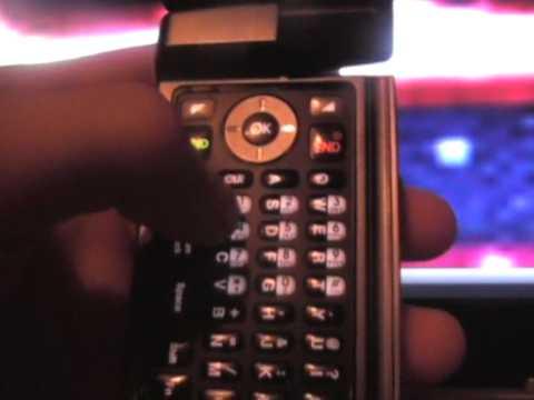 Verizon Samsung Alias Review