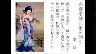 李白の有名な、春らしい詩ですね。岳風会でもよく詠われます。