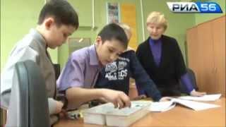 В Оренбурге трансформеров собирают дети