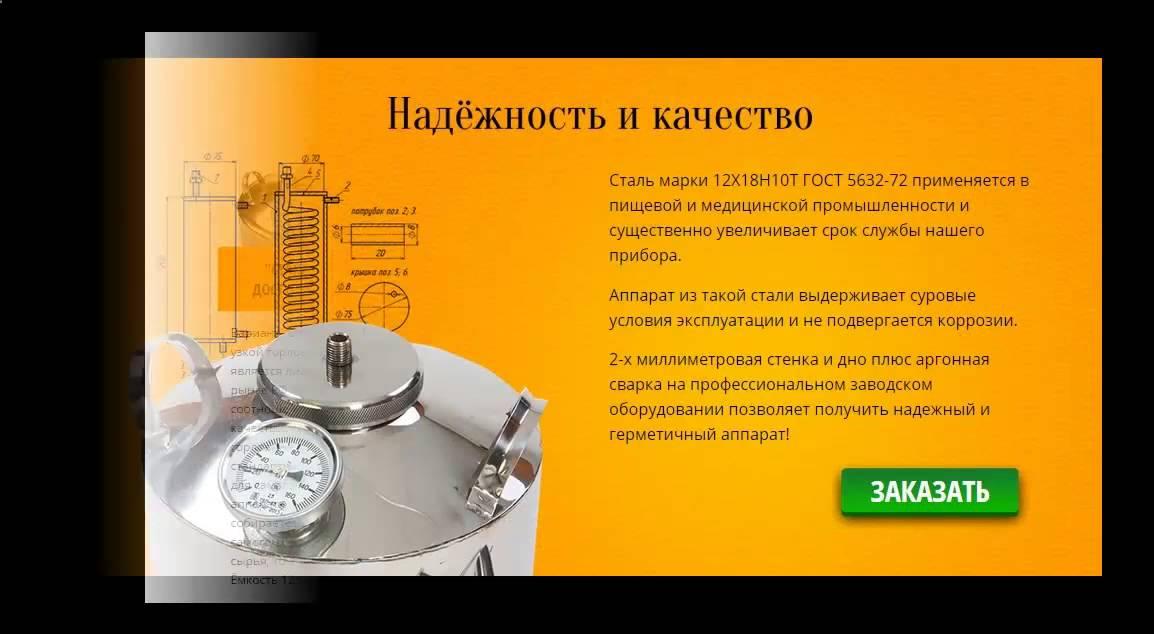 Юконд тольятти самогонный аппарат домовёнок установка термометра самогонный аппарат своими руками