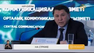 Китайский коронавирус может добраться и до Казахстана