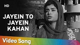 Jayein To Jayein Kahan Part 1 (HD) - Taxi Driver (1954) - Dev Anand - Kalpana - Lata Mangeshkar Song