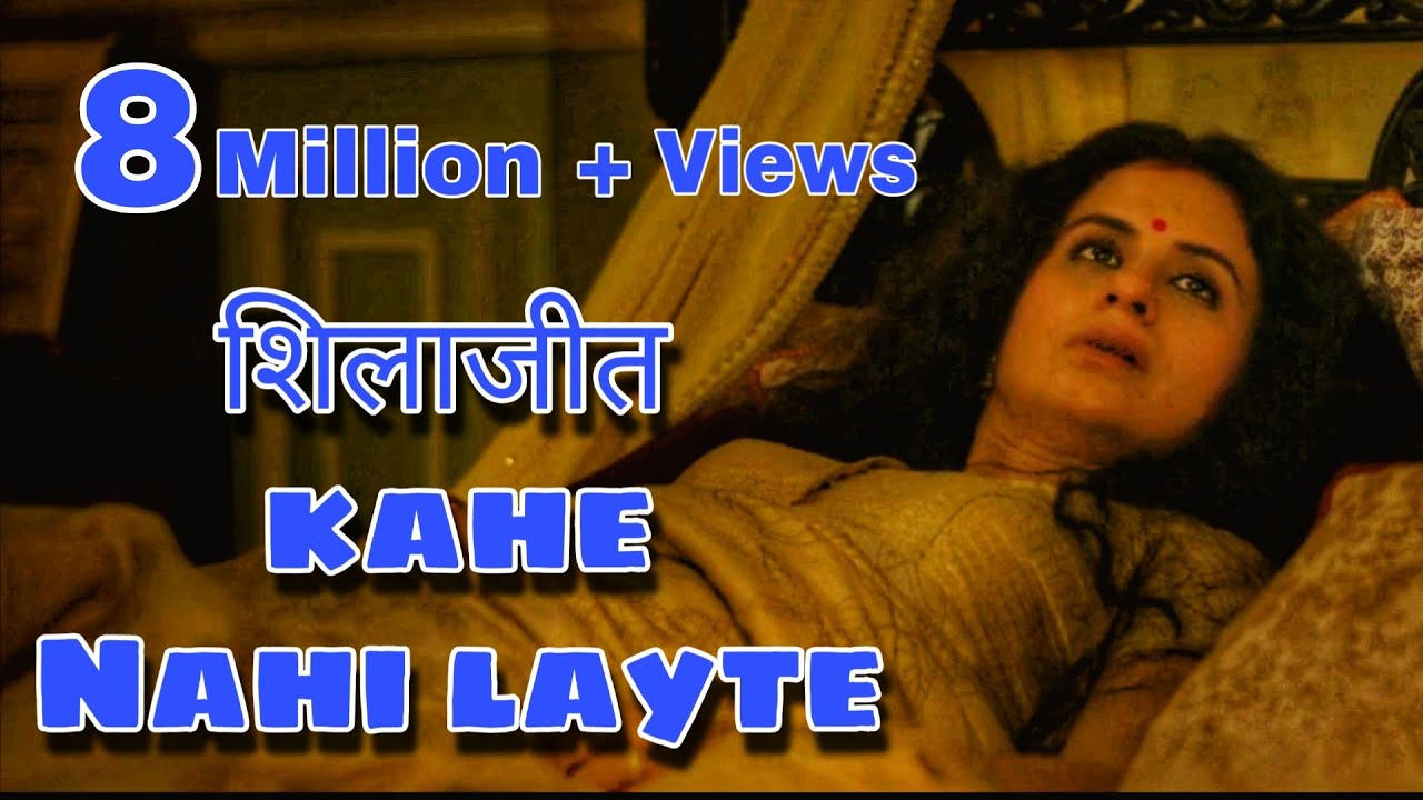 Download Mirzapur trailer 2 l Mirzapur Season 2 l Bachchan Pandey with Guddu Bhaiya