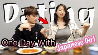 Video NANYA UKURAN PAYUDARA CEWEK JAPAN | JudoTwins download MP3, 3GP, MP4, WEBM, AVI, FLV November 2018
