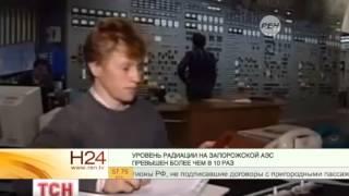 видео авария на запорожской аэс 2016