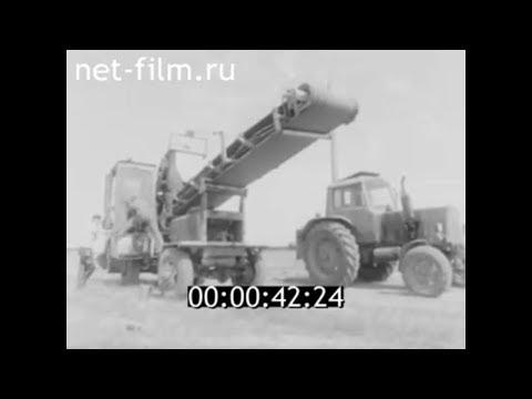 2001г. с. Новая Порубежка колхоз Калинино Саратовская обл