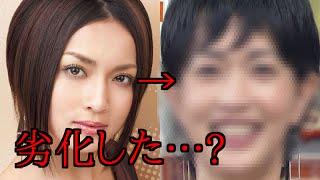 長谷川京子さんに 「劣化した」 との声が、多数寄せられています。 あの...