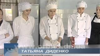 Учимся украшать блюда