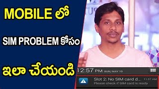 How To Fix No SIM Card Detected Error In Android SmartPhone Telugu