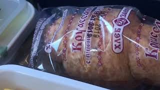 Чем кормили в самолёте компании Аэропорт на рейсе Омск-Москва