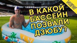 Герои Народной команды - Сергей Перунин