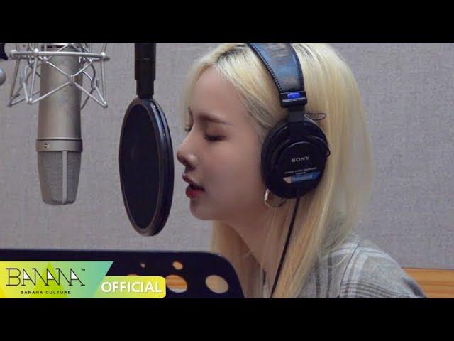 [솔지(SOLJI)] '손 닿을 만큼' 녹음 스케치 (KBS2 '퍼퓸' OST)
