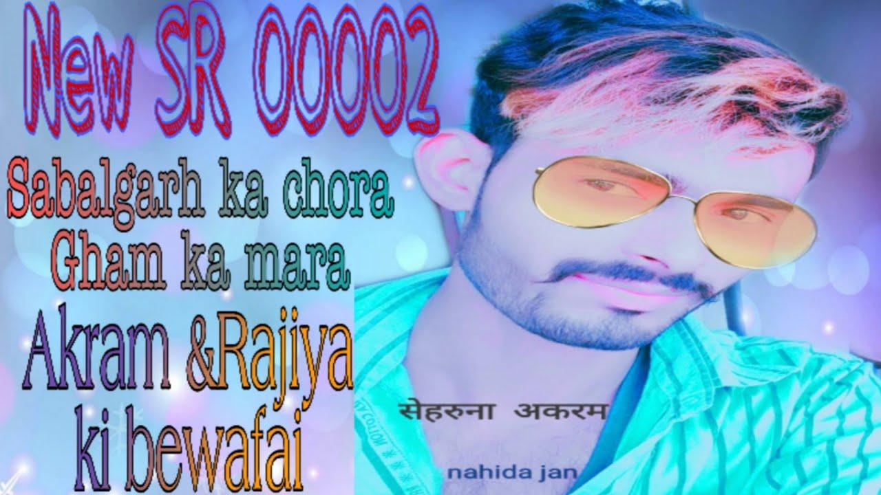 Download SR00002 Akram Rani ki bewafai// New mewati song 2020