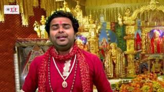 Lalki Chunriya Mein Aitu A Mayaria - Rajnish Gupta - ललकी चुनरिया में - Bhojpuir Devi Geet 2017 New