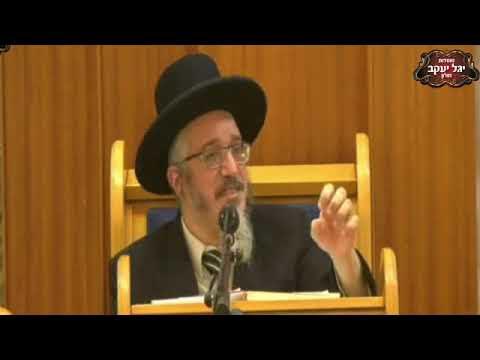 """היהודי הרחוק והמגושם ביותר לעולם לא יבגוד באלוקים!הרב יוסף מוגרבי שליט""""א"""