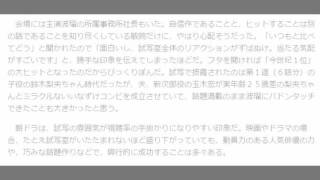 「あさが来た」で確信、当たる朝ドラの共通点 NHK連続テレビ小説「あ...