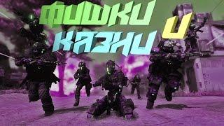 Фишки / Казни TitanFall 2