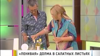 """""""Ленивая"""" долма в салатных листьях"""