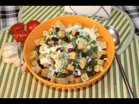 Салат из фасоли экономный. Серия Каша из топора