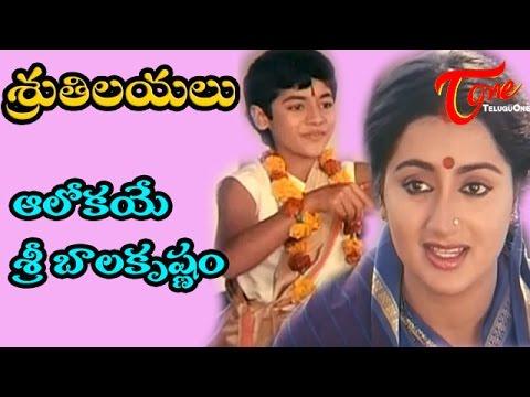 Sruthilayalu Songs - Aalokaya Sree Bala - Sumalatha - Rajasekhar