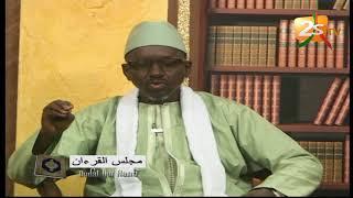 DUDAL GUR AANA DU 01 JUIN 2018 AVEC IMAM MOUHAMED EL HABIB LY