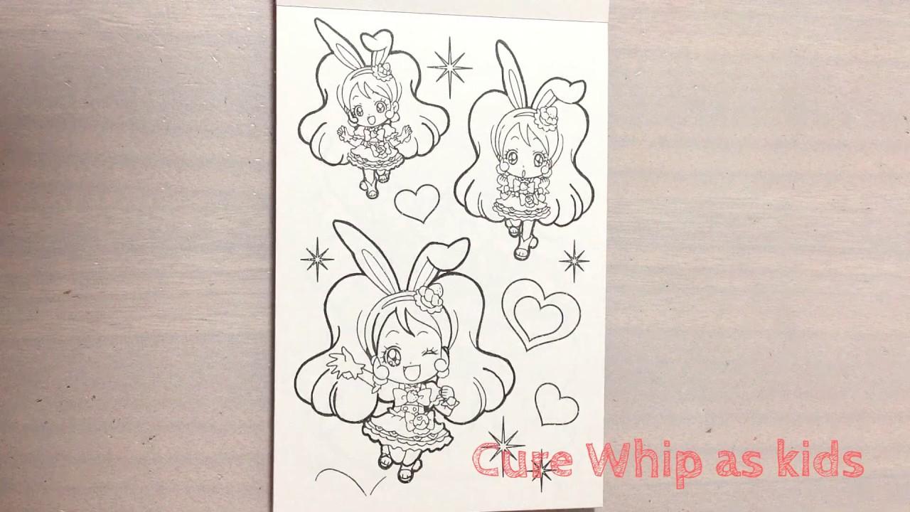 Kirakira Precure A La Mode Coloring Mini Books プリキュア