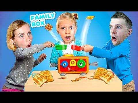 Веселая Игра тостер  семья играет в игры