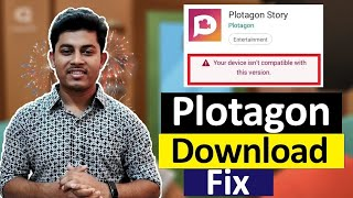 How to dowloud plotagon story in android phone / Rafiu Abro