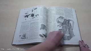 Книга по ремонту Lada (VAZ) 2110 / 2111 / 2112