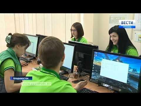Во Владивостоке открывается новый строительный гипермаркет