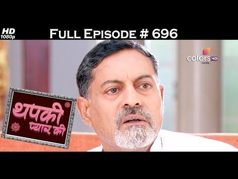 Thapki Pyar Ki - 12th July 2017 - थपकी प्यार की - Full Episode HD