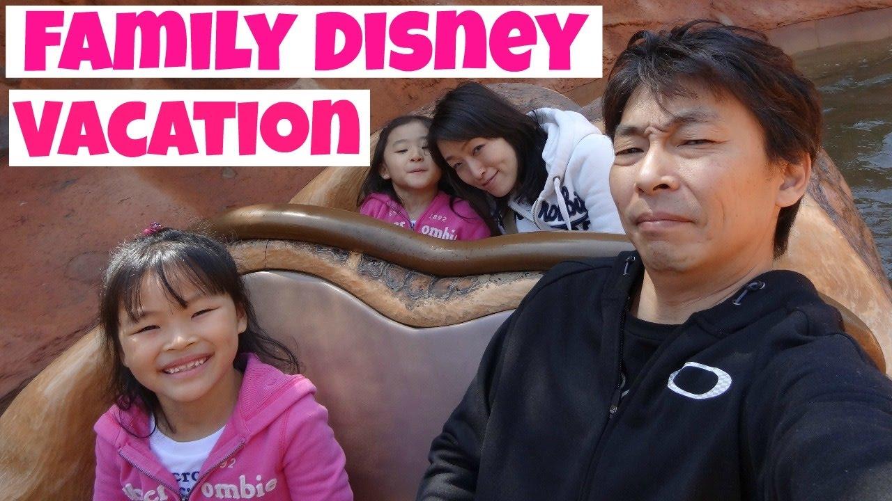 family disney vacation in tokyo ディズニー家族旅行 - youtube