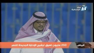 أخبار الرياضة - السلمي: رئيس الهيئة العامة للرياضة طالب بفتح تحقيق حول منع لافتات الأهلي